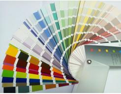 Каталог цветов Caparol System 3D plus (1350 цветов) - изображение 4 - интернет-магазин tricolor.com.ua