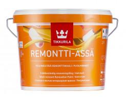 Краска латексная полуматовая Ремонтти-Ясся Remontti Assa Tikkurila - изображение 2 - интернет-магазин tricolor.com.ua