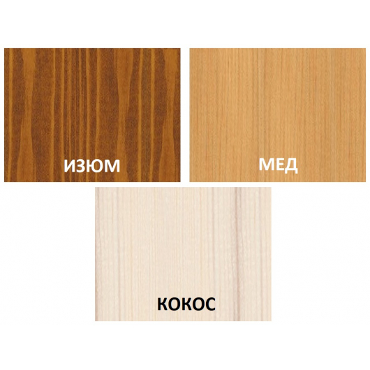 Воск для мебели и стен с карнаубским воском Ностальгия Tikkurila NOSTALGIA кокос - изображение 3 - интернет-магазин tricolor.com.ua