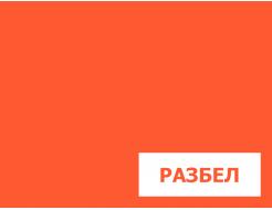 Пигмент органический оранжевый светопрочный Tricolor B96 (P.O.13) - изображение 2 - интернет-магазин tricolor.com.ua
