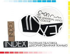 Каталог цветов NCS INDEX 1950 ORIGINAL (1950 цветов) - изображение 2 - интернет-магазин tricolor.com.ua