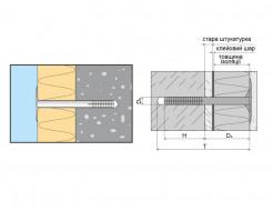 Дюбель для теплоизоляции с пластиковым гвоздем Амекс LI-P 10x160 - изображение 4 - интернет-магазин tricolor.com.ua
