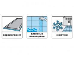 Клей для плитки Ceresit CM 11 Pro - изображение 2 - интернет-магазин tricolor.com.ua