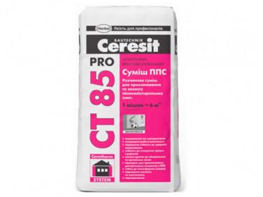 Смесь ППС для крепления и армирования плит из пенополистирола Ceresit CT 85 PRO