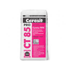 Смесь ППС для крепления и армирования плит из пенополистирола Ceresit CT 85 PRO зима