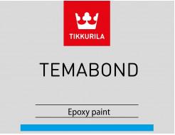 Краска Темабонд ВГ 200 Tikkurila Temabond WG 200 металлик - изображение 2 - интернет-магазин tricolor.com.ua