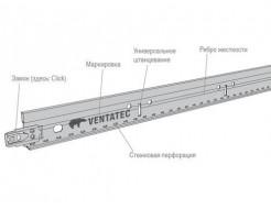 Профиль подвесного потолка AMF Ventatec T24/38/1200 белый - изображение 2 - интернет-магазин tricolor.com.ua
