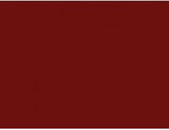 Эмаль антикорозионная Kompozit 3 в 1 красно-коричневая - изображение 2 - интернет-магазин tricolor.com.ua