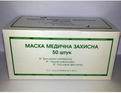 Купить Маска медицинская Микрофильтр Зеленая - 27