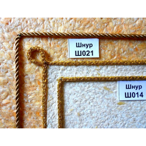 Декоративный шнур Limil № 14 золотой - изображение 2 - интернет-магазин tricolor.com.ua