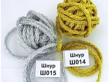 Декоративный шнур Limil № 15 серебристый