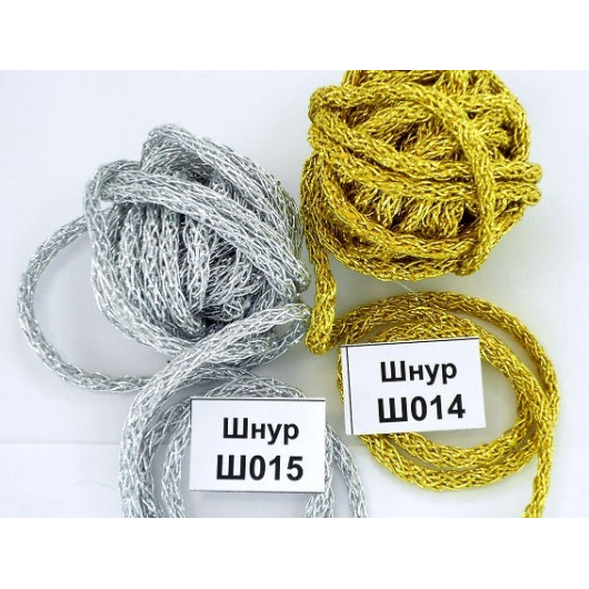 Декоративный шнур Limil № 15 серебристый - интернет-магазин tricolor.com.ua
