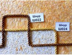 Декоративный шнур Limil № 24 желтый - изображение 3 - интернет-магазин tricolor.com.ua