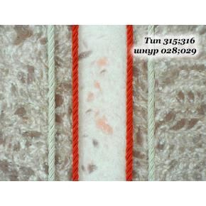 Декоративный шнур Limil № 28 жемчужный - изображение 3 - интернет-магазин tricolor.com.ua