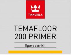 Лак эпоксидный 2К Темафлор 200 Праймер Tikkurila Temafloor 200 Primer - изображение 2 - интернет-магазин tricolor.com.ua