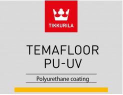 Покрытие эпоксидное 2К Темафлор ПУ-УФ Tikkurila Temafloor Temafloor PU-UV TVT 0229 - изображение 2 - интернет-магазин tricolor.com.ua
