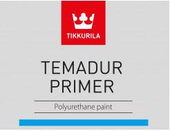 Краска-грунт полиуретановая 2К Темадур Праймер Tikkurila Temadur Primer TVT 4004 - изображение 2 - интернет-магазин tricolor.com.ua
