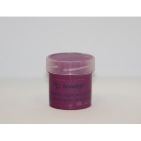 Аквагрим флуоресцентный AcmeLight для тела фиолетовый 20 мл - интернет-магазин tricolor.com.ua