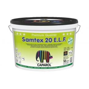 Краска интерьерная латексная Caparol Samtex 20 E.L.F. B1 белая