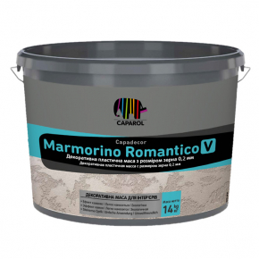 Декоративная штукатурка Caparol Marmorino Romantico 0,2 мм