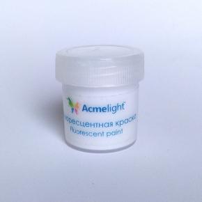 Краска флуоресцентная AcmeLight для творчества белая 20 мл - изображение 4 - интернет-магазин tricolor.com.ua