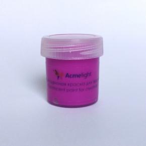 Краска флуоресцентная AcmeLight для творчества фиолетовая 20 мл - изображение 5 - интернет-магазин tricolor.com.ua