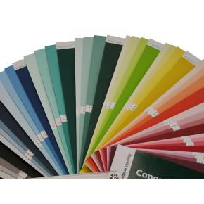 Каталог цветов Caparol Color Compact (210 цветов) - изображение 4 - интернет-магазин tricolor.com.ua