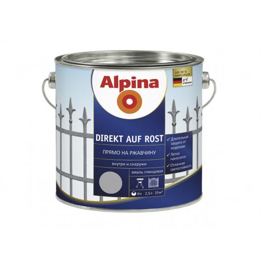 Эмаль алкидная 3 в 1 Alpina Direkt auf Rost серебряная RAL9006 - интернет-магазин tricolor.com.ua