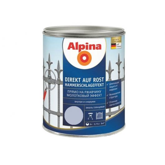 Эмаль алкидная Alpina Direkt auf Rost Hammerschlageffekt Silber серебряная молотковый эффект