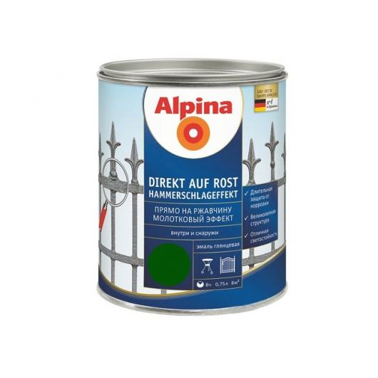 Эмаль алкидная Alpina Direkt auf Rost Hammerschlageffekt Gruen зеленая молотковый эффект