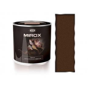 Краска декоративная с металлическим эффектом 3 в 1 Mixon Mirox коричневая 8025 - интернет-магазин tricolor.com.ua