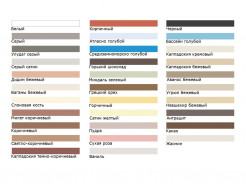 Затирка для швов Kale Fuga Миндаль зеленая (2025-ÇAĞLA YEŞİLİ) - изображение 2 - интернет-магазин tricolor.com.ua