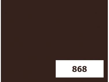 Пигмент железоокисный коричневый Tricolor 868