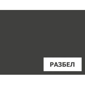 Пигмент железоокисный черный Tricolor F9635 - изображение 2 - интернет-магазин tricolor.com.ua