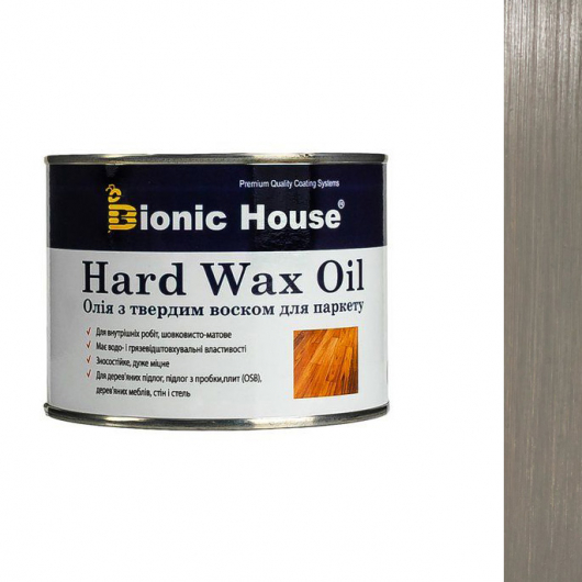 Масло для пола Hard Wax Oil Bionic House Грей - интернет-магазин tricolor.com.ua