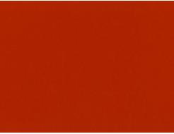 Эмаль ПФ-115 Kompozit оранжевая 0,9 кг АКЦИЯ! - изображение 2 - интернет-магазин tricolor.com.ua