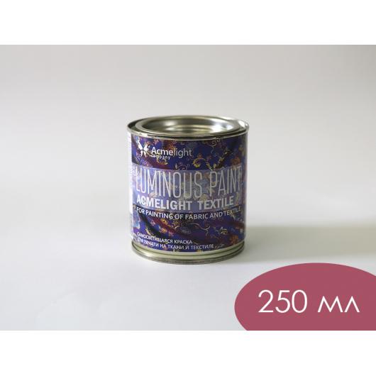 Краска люминесцентная AcmeLight для ткани голубая - изображение 3 - интернет-магазин tricolor.com.ua