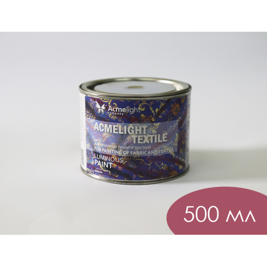 Краска люминесцентная AcmeLight для ткани голубая - изображение 2 - интернет-магазин tricolor.com.ua