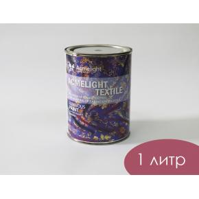 Краска люминесцентная AcmeLight Textile для ткани голубая - изображение 4 - интернет-магазин tricolor.com.ua