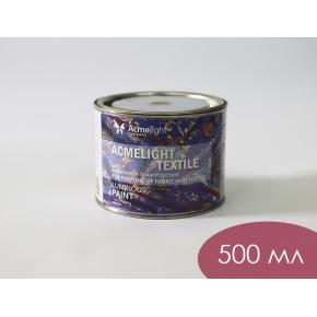 Краска люминесцентная AcmeLight Textile для ткани красная - изображение 2 - интернет-магазин tricolor.com.ua