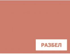 Пигмент железоокисный оранжевый Tricolor 960 - изображение 3 - интернет-магазин tricolor.com.ua