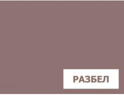 Пигмент железоокисный красный Tricolor 180/P.RED-101 - изображение 3 - интернет-магазин tricolor.com.ua