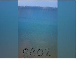 Пигмент Хамелеон Tricolor 8802 Белый-золотой-фиолетовый - изображение 3 - интернет-магазин tricolor.com.ua