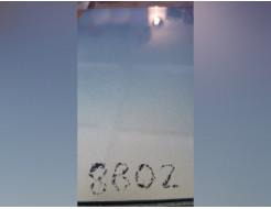 Пигмент Хамелеон Tricolor 8802 Белый-золотой-фиолетовый - изображение 2 - интернет-магазин tricolor.com.ua