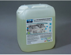 Ополаскиватель для посудомоечной машины Primaterra Soft Kit-3 - изображение 2 - интернет-магазин tricolor.com.ua