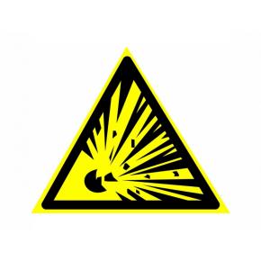Знак предупреждающий фотолюминесцентный треугольный W 02