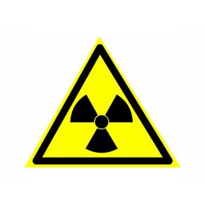 Знак предупреждающий фотолюминесцентный треугольный W 05
