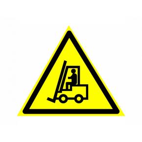 Знак предупреждающий фотолюминесцентный треугольный W 07
