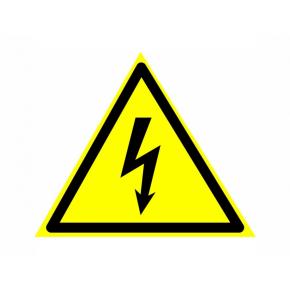 Знак предупреждающий фотолюминесцентный треугольный W 08