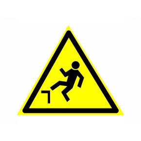 Знак предупреждающий фотолюминесцентный треугольный W 15